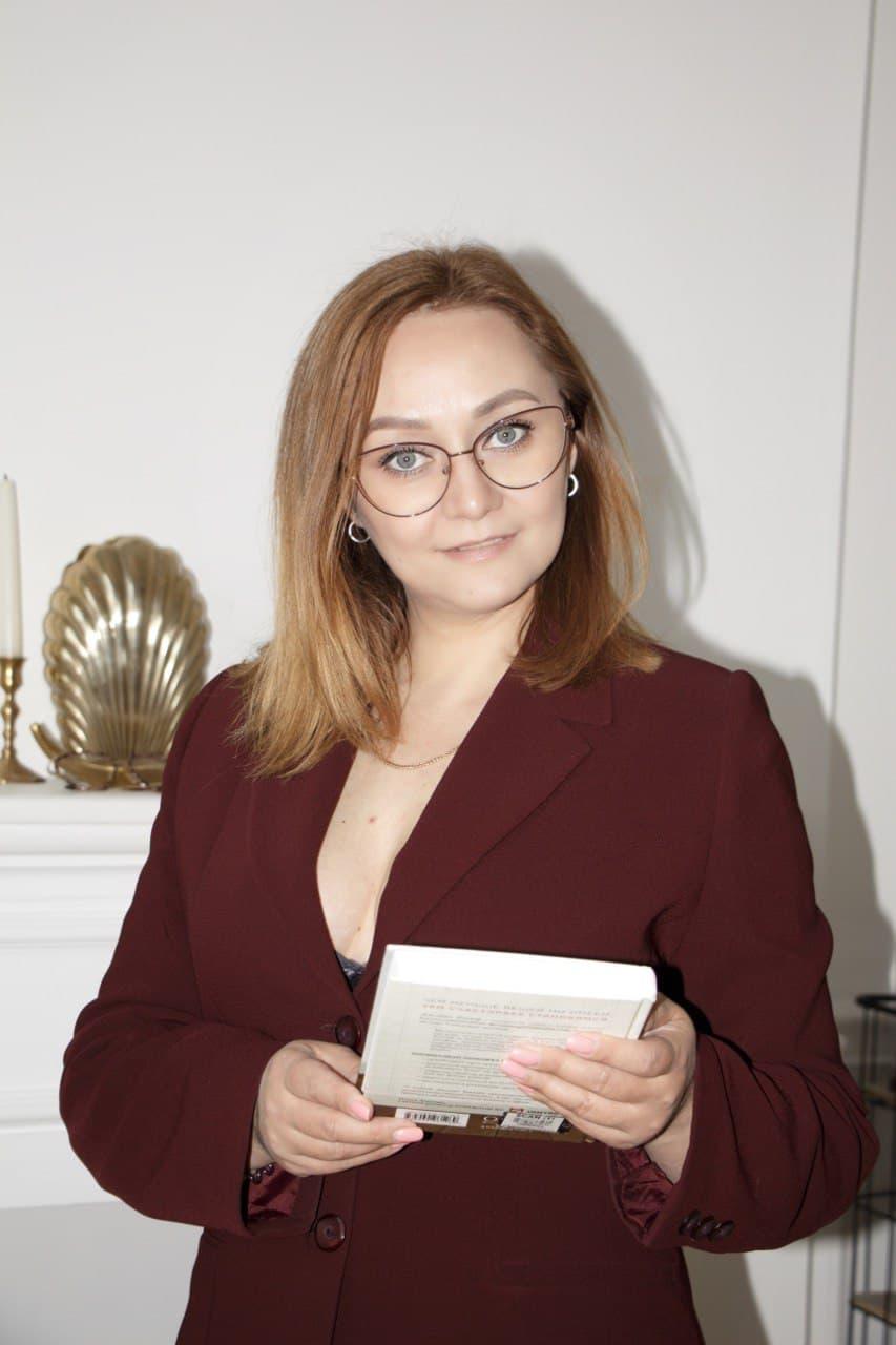Надежда Хайруллина, консультант UDS